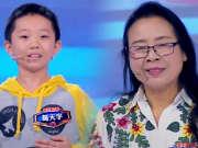 《一站到底》20170320:12岁神童对战62岁老奶奶 粤语美女立志教好普通话