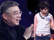《诗书中华》20170414:钱文忠欲抱萌妹遭拒 突尼斯兄妹引张大春赞赏