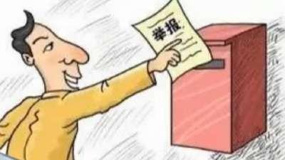 环保督察组被非法扣留
