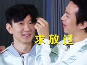 """林俊杰掀刘海秒变实力派 被邓超""""玩坏"""""""