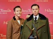 【乐尚播报】实力偶像陈伟霆百变来袭 上海杜莎上演《老九门》番外