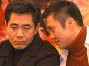 陈宝国黄志忠三生三世反腐到底 《国家行动》高能来袭