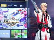 《乐迷会》20170531:应用商店助你玩转智能电视 用大屏high打王者荣耀