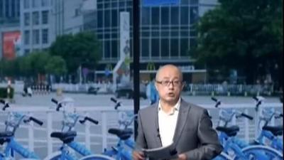 物业起诉共享单车平台