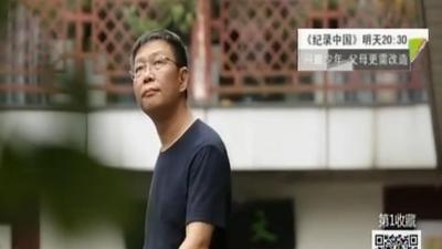 """彩墨交融""""肖葡萄"""""""