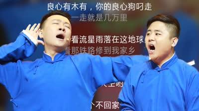 张番刘铨淼一言不合就尬歌 唱歌吟诗谁能更胜一筹