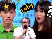 《爱情保卫战》20170921:女友嫌弃男友情商低 涂磊竟说女友太作