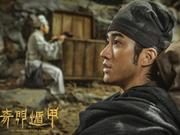李治廷为电影《奇门遁甲》创新曲《徐克导演 我有问题》MV全新曝光