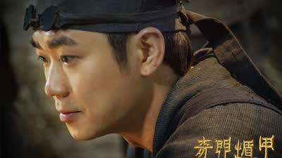 《奇门遁甲》终极预告  提档12月14日18点上映