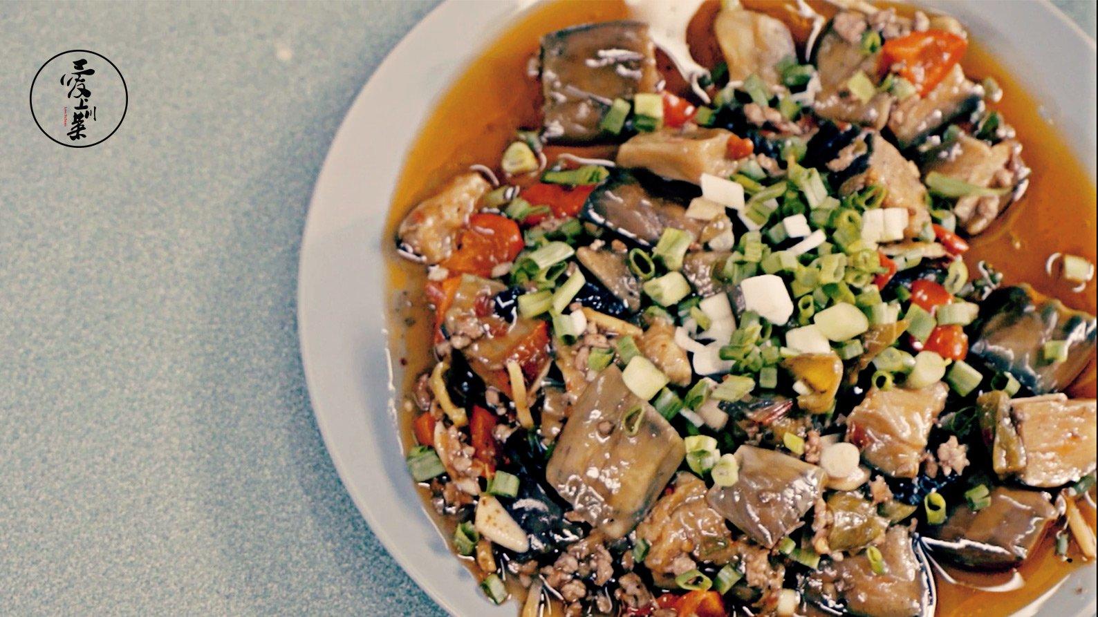 爱上川菜047:学渣逆袭的鱼香茄子