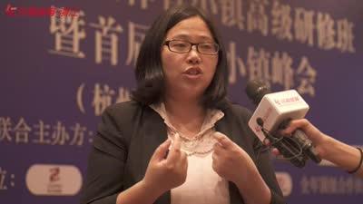 2017中国特色体育小镇峰会在杭顺利召开
