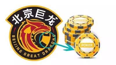 GPL 北京巨龙战队标志创作设计理念
