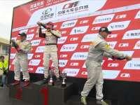 2017中国卡车公开赛上海站 第二回合决赛颁奖仪式