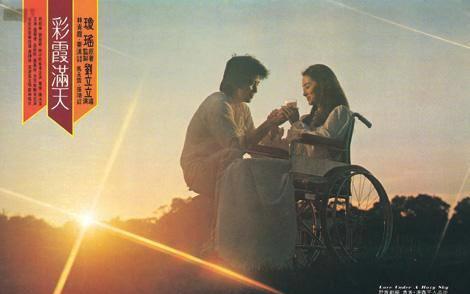 【720P】【琼瑶系列】【剧情 / 爱情 / 文艺 】彩霞满天(1979)【国语版】【林青霞 / 秦汉】