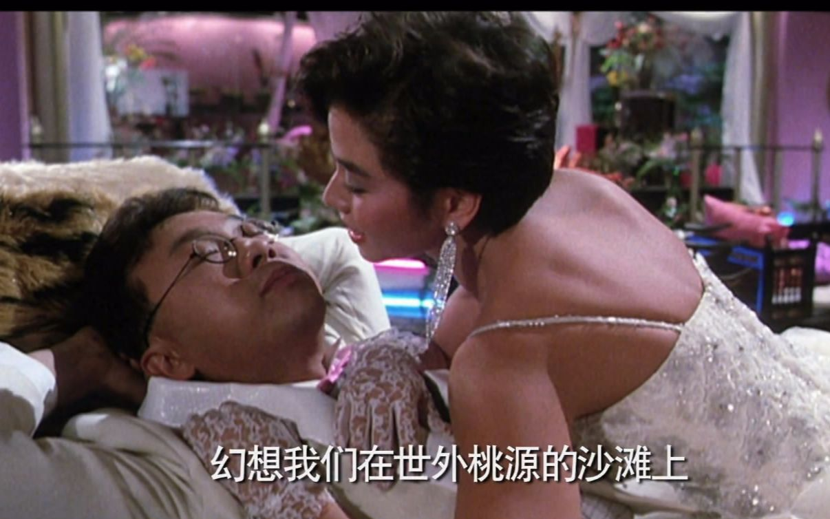 【搞笑/1080p高清修复】欢乐叮当.1986【钟楚红/许冠文/董骠/黎小田/黄韵诗】