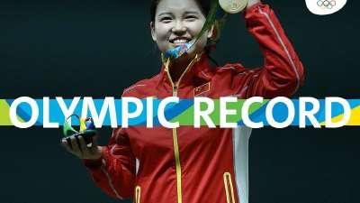 里约奥运会官推发文 祝贺中国获得首金