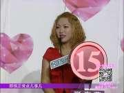《全城热恋》20151213:新少女组合诞生 twins还是屯死