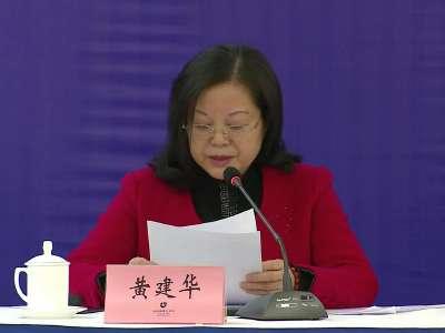 解读《湖南省社会科学普及条例》新闻发布会