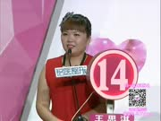《全城热恋》20151206:站神小甜甜首被表白 兵哥哥发大红包