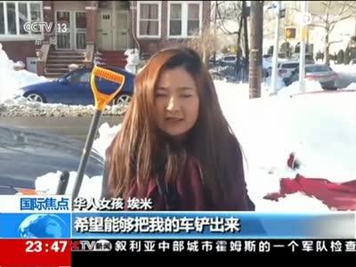 [视频]美国华人雪中挖车 两小时奋战挖出小车