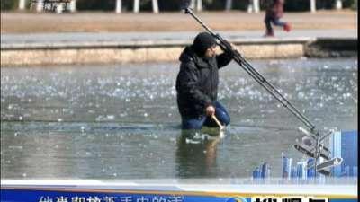 爆有爱:金毛掉入湖面冰窟 市民破冰救援