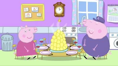 粉红猪小妹 第二季06