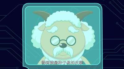 喜羊羊与灰太狼之嘻哈闯世界24