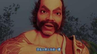 画江湖之不良人 第25集