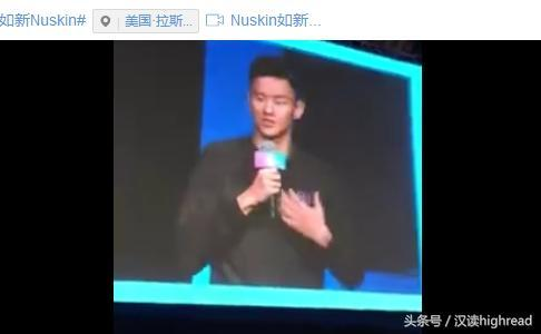 宁泽涛美国做公更其父亲言称又做15年 皇冠体育在线平台投音义娱方案戏水游到2022