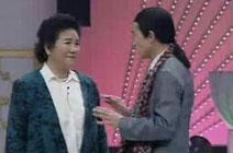 中央电视台1995年春节联欢晚会