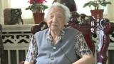 95岁抗战老战士捐款灾区