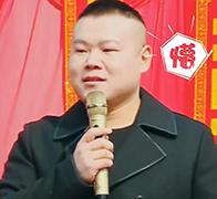 """岳云鹏当司仪""""飙车"""""""