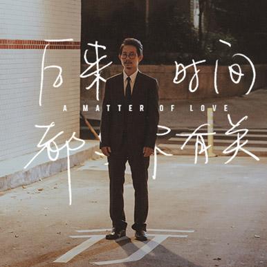 何炅声音出演 张皓宸首导音乐微钱柜娱乐