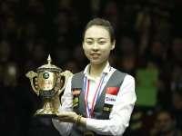 中式台球世锦赛落幕 陈思明胜凯莉费雪夺冠