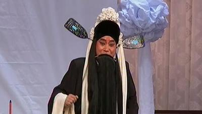 秦腔传统折子戏《放饭》 须生角色的台前幕后