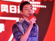 """霍尊助阵""""理想音乐行走季""""   将推出国内首部音乐电影"""