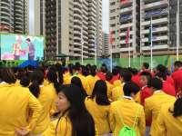 里约奥运村举行中国开营仪式 热情桑巴点燃现场激情