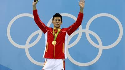 孙杨:夺冠意义重大 为中国游泳队骄傲