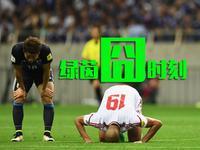 【第2期】日本门线冤案是为04年还债