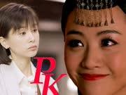 大咖剧星 演技大pk!杨蓉vs王子文