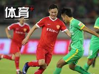10月30日体坛十大瞬间:绿城随同永昌降级 广东35分惨败创队史纪录