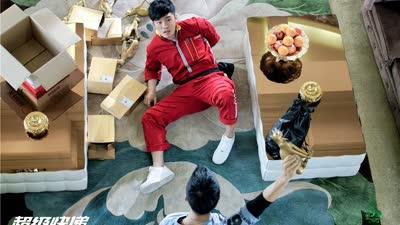 《超级快递》12月2日上映 快递员陈赫被宋智孝狂追