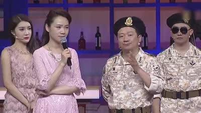 爆笑!谢广坤丫蛋演绎《象牙山的后裔》