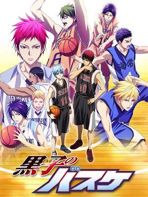黑子的篮球第三季OVA