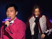 《广东卫视2017跨年演唱会》20170101:郑秀文许志安同台献唱经典粤语歌