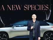 FF91打造者Nick:打破车型分类 重新定义未来汽车