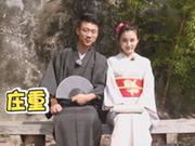 《超级旅行团》20170112:小京都的和服秀场 水乡柳川体验当地游船