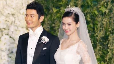 黄晓明杨颖夫妇喜得爱子