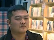 《相亲才会赢》20170221:备好婚房等着你 成功与哈尔滨姑娘张蕾牵手