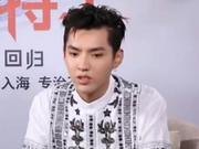 《新娱乐在线》20170316:文章马伊琍再次合作 金城武周冬雨新片擦火花